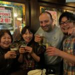 Kampai! Cheers!